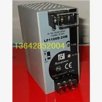KOSDAR導軌電源100W 24V LP1100D