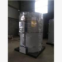 易除垢大容積學校電開水爐