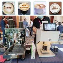 3D咖啡打印機出租半自動咖啡機租賃咖啡師現場服務