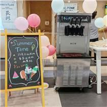 冰激凌機出租冰淇淋甜筒機臨時租賃脆皮雪糕機租賃