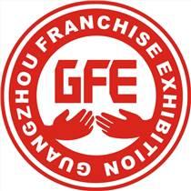 GFE2022第43屆廣州特許連鎖加盟展