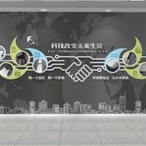 山西太原文化墻設計-校園文化墻設計-社區文化墻設計