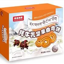 牦牛奶堅果曲奇餅干400g 四季香批發零售