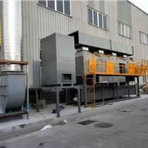 吸附催化燃燒 催化燃燒裝置 催化燃燒廢氣處理
