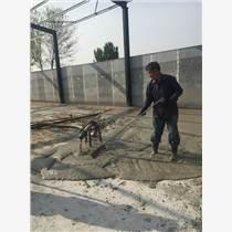 天津市西青區輕集料混凝土出售