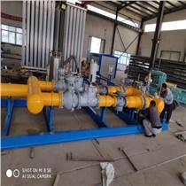 榮鋮直銷 1.6萬立方LNG管道調壓計量撬 CNG減