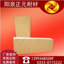 山西廠家大量銷售石灰窯用G-4,G-6耐火磚歡迎致電