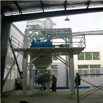 膠粉攪拌機 砂漿攪拌機 米硅藻泥干粉攪拌機電腦計量稱