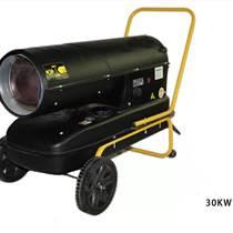 冬季采暖設備供應300kw燃油暖風機室內大棚養殖取暖