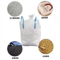 調味料粉 果蔬粉 糖粉等用食品級集裝袋 噸袋 噸包袋