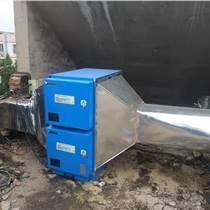 廚房用空氣凈化器