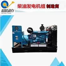 濰柴柴油發電機 300kw柴油發電機組 應急電源