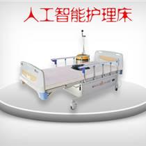 科的康惠智B型B版全自動智能化大小便自動處理多功能癱
