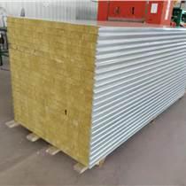 1150型硅巖凈化板(A級防火板)