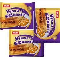 駝奶餅干400g批發零售 四季香工廠代加工