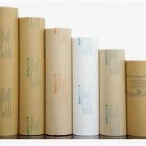 防銹紙 氣相防銹紙  VCI防銹紙 專業防銹