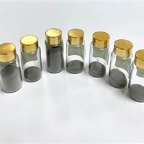 TaHfZrTi高熵合金粉末成分可定制實驗科研用材