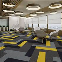 整箱供應純色丙綸瀝青底方塊地毯會議室辦公室拼接片毯