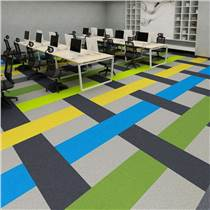 新品彩色PVC底方塊地毯會議廳鋼琴臥室咖啡廳桌球室工