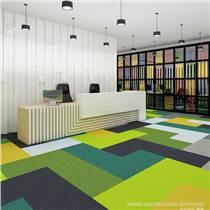 B1級防火尼龍方塊地毯經理室酒樓大面積拼接工裝全鋪片