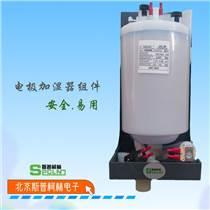 防爆電極加濕器 大型商場電子廠印刷行業除塵增濕配用蒸