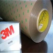 3M9690雙面膠帶