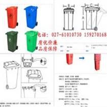 襄樊塑料廢物環衛箱
