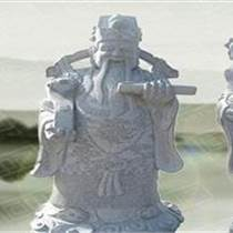 花岗岩财神雕像图片