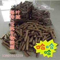 晉江生物質顆粒燃料