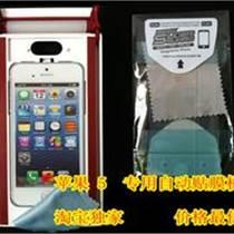 手机显示屏自动万能贴膜器