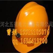 北京【冬季防寒】安全帽【工厂安全生产必备?】五星头