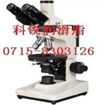 光学仪器阻尼脂、望远镜阻尼脂、显微镜阻尼脂