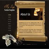 宁波外贸网站建设