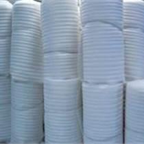 珍珠棉-东莞EPE珍珠棉异型材生产工厂