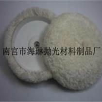 羊毛盤,雙面羊毛盤