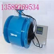 青島直銷空調水分體電磁流量計