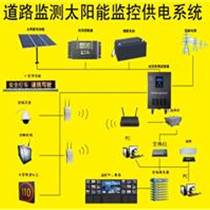 廣東汕頭潮陽區太陽能