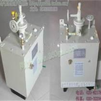 香港中邦氣化爐