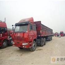 深圳至西盟县货运公司