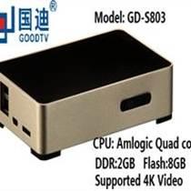 S803安卓机顶盒