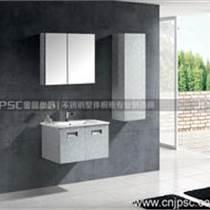 不銹鋼浴室柜生產廠家
