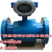 dn500管道污水電磁流量計