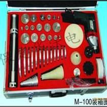 M-100便携式阀门