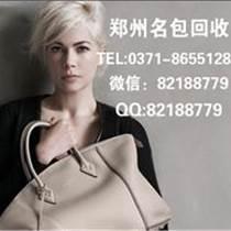 郑州卡地亚手表LV包包回收