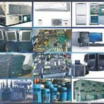 北京电器设备回收公司