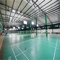 比赛型排球地板