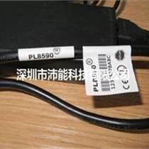 供應PL-8590尼龍布線纜標簽