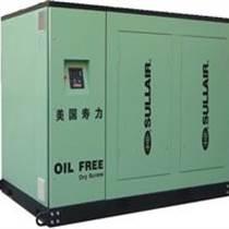 工业氧气机