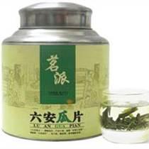 瓜片500g新茶春茶56元