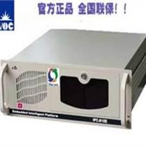 深圳研祥IPC-810E工控機